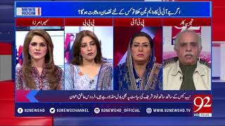 Pakistani court issues arrest warrant against finance minister Ishaq Dar