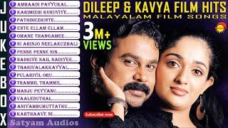 Dileep & Kavya Film Hits   Evergreen Malayalam Songs width=