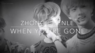[FMV] Zhong Chenle - When You're Gone (Cover)