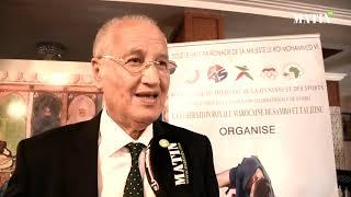 Vingt athlètes marocains prendront part aux championnat du monde master de sambo