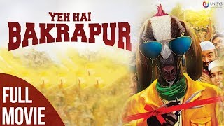 Superstar ShahRukh - Bollywood Full Movie | Comedy movie | New Hindi Movies 2018 Full Movie width=