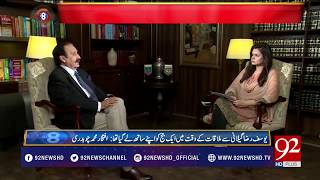 Nawaz Sharif is unaware about the meeting between PM and CJ - 29 March 2018 - 92NewsHDPlus