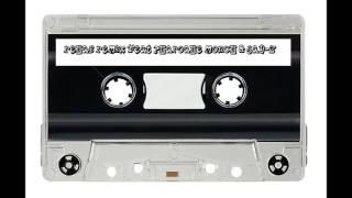 Rehab Remix Feat Pharoahe Monch & Jay Z