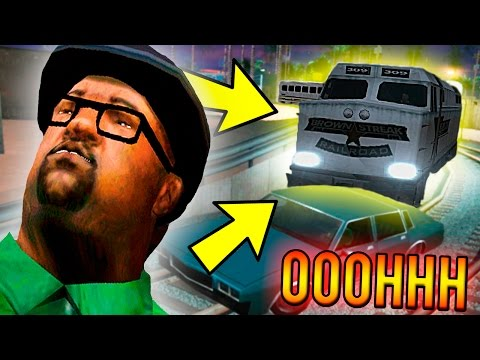 HOW TO STOP THE TRAIN IN GTA SAN ANDREAS!! (100% WORKING)