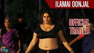 Ilamai Oonjal | Namita | Full HD | Official Trailer width=