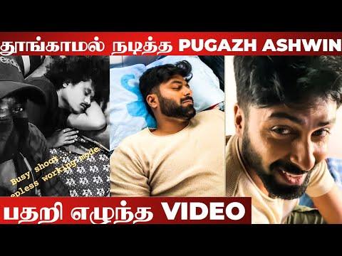 Shooting Spot-தூங்கிய அஸ்வினை கலாய்த்த Pugazh😅Ashwin And Avantika Couples Scenes | Ena Solla Pogirai