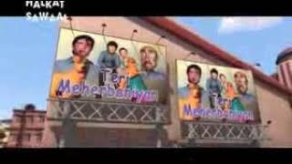 Halkat sawal hindi comedy