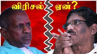Reason for Ilayaraja Bharathiraja Split