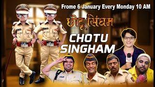 """Trailer of """"CHOTU SINGHAM"""" Releasing on 6th January """"6 जनवरी से आरहा है  """"छोटू सिंघम """""""