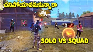solo vs squad full gameplay survive with car dangerous situation booyah - garena free fire