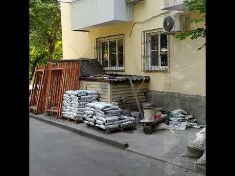 Нарушения при проведении работ по ремонту фасадов зданий