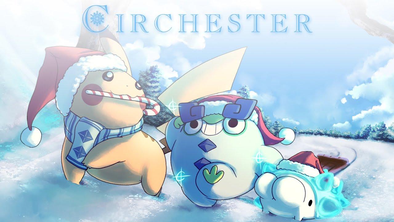 Spedonic - Pokémon Sword and Shield: Circhester [Lofi Remix]