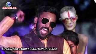 2018 का  सुपर हिट BolBum Song।।महाकाल के पुजारी।।Mahakal Ke Pujari।।FULL HD SONG।।Raju Baba