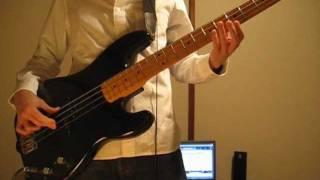 King Crimson - Providence (extract) [Bass]