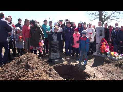 Торжественное захоронение останков солдата Петра Ирикова. 6 мая 2021 год. 3 часть.