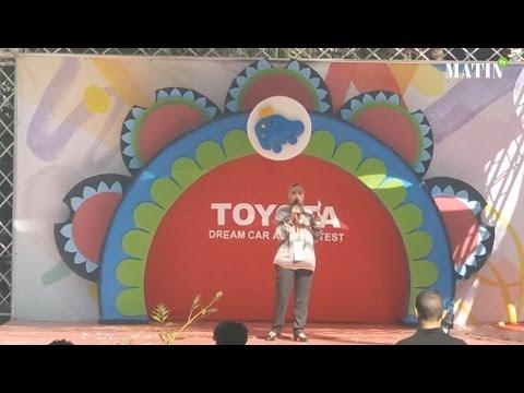 Toyota Dream car art Contest : 9 jeunes talents en finale au Japon