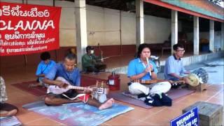 Música del norte de Tailandia