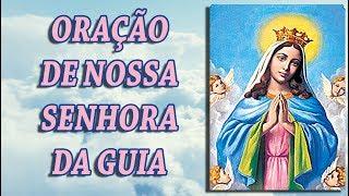 ORAÇÃO MILAGROSA DE NOSSA SENHORA DA GUIA