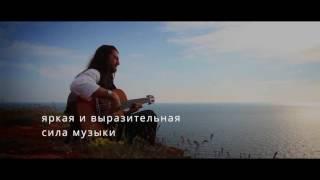 Estas Tonne, 1 ноября, 19:00, Октябрьский Дворец (Киев)