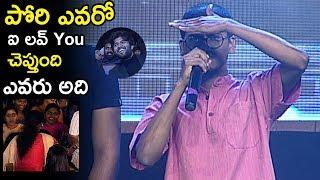 Hollywood Making Fun at Taxiwala Movie Sucess Celebrations Meet || Life Andhra Tv