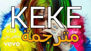 "6ix9ine - ""KEKE""  ft. Fetty Wap & A Boogie Lyrics مترجمة"