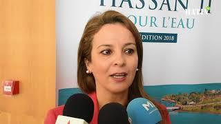 Grand Prix mondial Hassan II de l'eau : la 6e édition promeut la justice hydrique et climatique