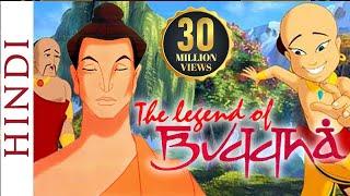 Legend of Buddha Full Movie in HD | Story of Gautama Buddha