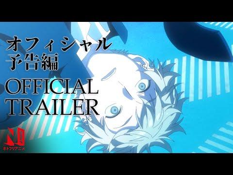 Blue Period | Official Trailer | Netflix Anime