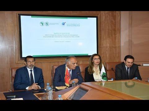 Video : CGEM-BAD : 560.000 $ pour développer les PME marocaines en Afrique