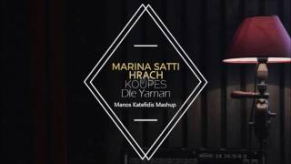 Marina Satti & Hraach - Koupes (Alceen Remix) Vs Dle Yaman (Manos Katefidis Mashup)