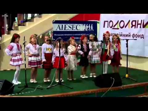 Explorer Ukraine – Event in Ternopil about Culture
