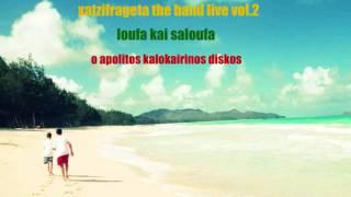 xatzifrageta τσιπρας (live)
