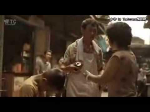 [中字]泰國廣告 - 付出 是人與人最美的互動 ( TrueMove H Giving) - YouTube
