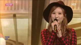 Sunny Hill - Child in Time live (Feb 1, 2015) (Comeback Stage)
