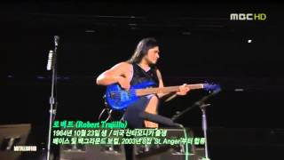 Metallica   Kirk Hammett Solo + Rob Jam Live In Seoul 2006 DVD HD