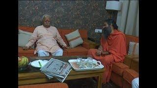 मोहन भागवत जी का पतंजलि सेवा प्रकल्पों का अवलोकन   Patanjali, Haridwar   25 Nov 2018 (Part 2)