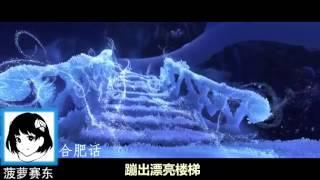 Let It Go 26种方言版 Disney Frozen dialect