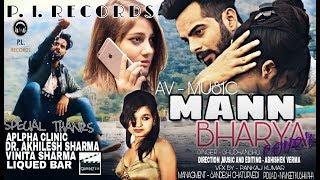Mann Bharya I Cover I by - Shudanshu I Veer yadav , Pria Sachan & Simbul (official video)