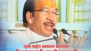 Shrimad Bhagwat Kathamrut | Shri Krishna Chandra Ji Shastri Maharaj | Haryana width=