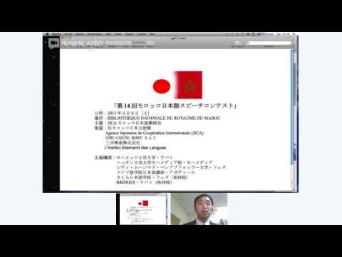 モロッコ日本語教育近況レポート