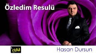 Hasan Dursun Özledim Rasulü Müziksiz Sade İlahi