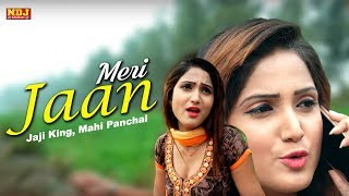 Meri Jaan (Full Song) - Arun Both | New Haryanvi Song 2018 | Jaji King, Mahi Panchal | NDJ Music