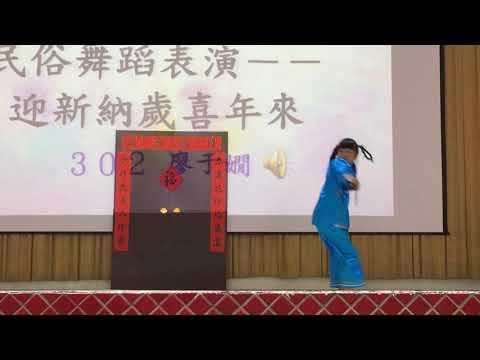 中正之星表演(于嫺) - YouTube