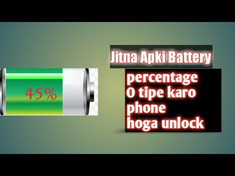 Download thumbnail for Best app lock in 2019 || battery% se