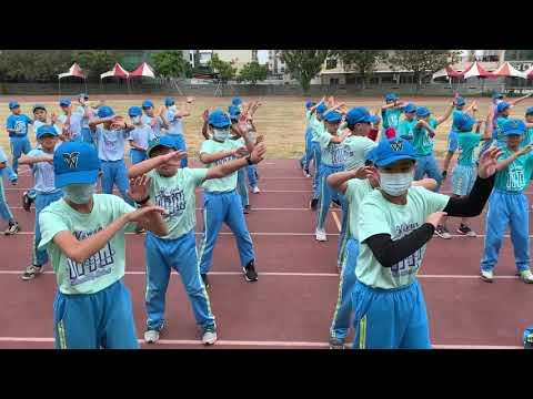 109學年運動會一一四練習12.08 - YouTube