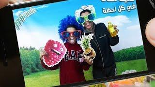 Pepsi 33cl Modern Trade Campaign Algeria 2015