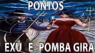 Ponto Exú - Pomba gira e seu Lucifer - Ganhou um Gado -  Ponto com letra - Umbanda