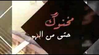 المرحوم رضا لؤي الموسوي
