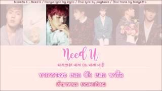 [Karaoke/Thaisub] Monsta X (몬스타엑스) - Need U (니가 필요해)