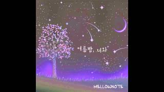 [kpop/release] 멜로우노트(Mellownote)_여름밤 너와(Summernight , with you)